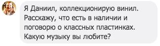 Daniil 2