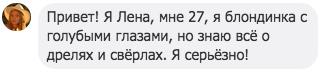 Lena 2