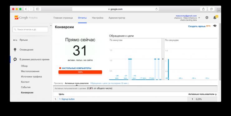 Снимок экрана 2015-08-04 в 14.01.17